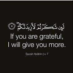 Quran Quotes - Alhamdulillah we are Muslim and we believe the Quran / Koran Karim is revealed by ALLAH (subhana wa ta'ala) to MUHAMMAD peace be upon him through Allah Islam, Islam Muslim, Islam Quran, Quran Surah, Muslim Religion, Allah God, Allah Quotes, Muslim Quotes, Religious Quotes