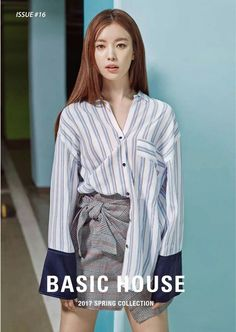 4548b39d0 37 Best Han Hyo Joo Style images