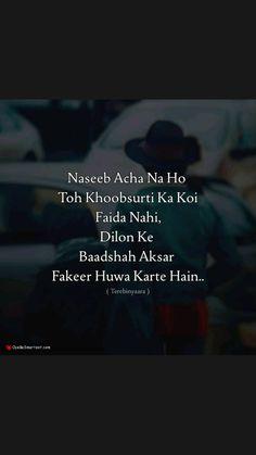 Broken Soul Quotes, Feeling Broken Quotes, Mixed Feelings Quotes, Good Thoughts Quotes, Good Life Quotes, Good Morning Quotes, My Mind Quotes, Mood Quotes, Heart Quotes