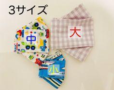 Diy Mask, Sewing Projects, Japan, How To Make, Kids, Crafts, Blog, Mascaras, Dressmaking
