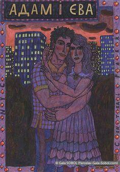 GALA SOBOL Adam and Eve. NYC. 2014. Mixed media. 21 x14,6 (8 1/4 x 5 3/4 in) // Адам і Єва. Нью-Йорк. 2014. Мішана техніка. 21 x14,6