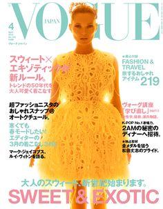 Kate Moss - Vogue Japan, April 2012