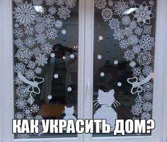 Картинки по запросу украшаем окна к 9 маю