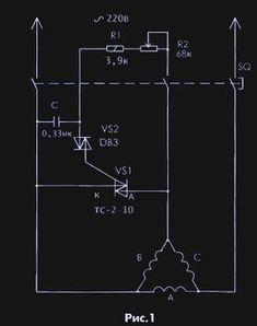Бесконденсаторный пуск трехфазных электродвигателей от однофазной сети