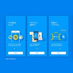여행 준비가 어려운 사람들에게 여행지 별 일정, 예약, 준비물을 쉽게 관리해 줄 수 있도록 도와주는 여행 일정 계획 어플리케이션입니다. Mobile App Design, Mobile Ui, Card Ui, Web Design, Portfolio Layout, Web Banner, Instagram Feed, Decir No, Productivity