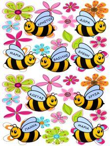 ΜΕΛΙΣΣΕΣ Welcome Boards, Class Decoration, Bulletin Boards, Kindergarten, Calendar, Bee, Classroom, Teaching, Art Ideas