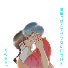 <3 Ranma e Akane <3