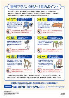 Flyer Design, Layout Design, Web Design, Graphic Design, Leaflets, Japan Design, Photoshop Illustrator, Advertising Poster, Textbook
