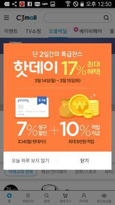 사진 - Google 포토 Pop Up Banner, Korea Design, Splash Screen, Finance Books, Event Banner, Event Page, Budgeting Finances, Banner Design, App Design