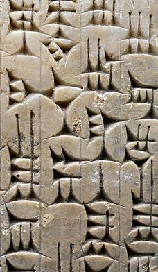 Cuneiform inscription. I have always loved cuneiform. I don't know why.