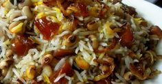 "لوبیا چشم بلبلی پلو Rice with black-eyed peas (cheshm bolboli) is one of many Iranian rice dishes and ""cheshm bolboli"" means nightinga..."