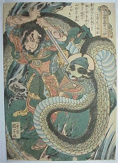 "Tattoo Ideas & Inspiration - Japanese Art | Kuniyoshi: Chusenko Teitokuson raises his sword with both hands in order to plunge it into the head of a giant snake. From ""The Hundred and Eight Heroes of the Popular Suikoden, One by One"", 1800s Japanese Art 