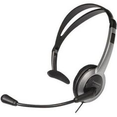 Drown out the distractions in your #office or #cubicle with this foldable headset from Panasonic!