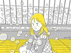#こどもとうちで過ごそう 07 風の気持ちいい日にパパコでベランダにでて、飛ばしたシャボン玉をすべて撃ち落とす娘。 Snoopy, Fictional Characters, Fantasy Characters