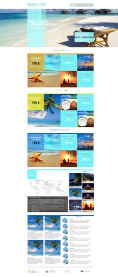 web site for a travel agency #webdesign #design http://noto.com.ua/