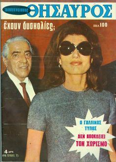 Nadire Atas on Jacqueline Kennedy Onassis Jaqueline Kennedy, Ted Kennedy, Jacqueline Kennedy Onassis, Aristotle Onassis, Mental Problems, John Fitzgerald, Jfk, Light In The Dark, Mens Sunglasses