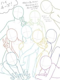 How to Draw Anime Friends Art Poses, Drawing Poses, Drawing Lessons, Manga Drawing, Drawing Tips, Drawing Ideas, Peace Sign Drawing, Pose Reference, Drawing Reference