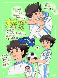 Image Captain Tsubasa, Toy Story, Anime, Idol, Soccer, Fan Art, Cartoon, Manga, My Favorite Things