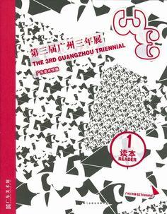 The 3rd Guangzhou Triennial: Reader 1 WANG Huangsheng(王璜生), GAO Shiming(高士明), Sarat MAHARAJ, CHANG Tsongzung Johnson(張頌仁) | Asia Art Archive
