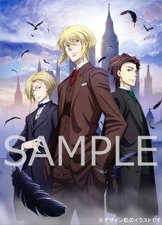 Sherlock Holmes Series, Sherlock Moriarty, James Moriarty, Manhwa, Kimi Ni Todoke, Williams James, Popular Tv Series, Anime Life, Anime Films