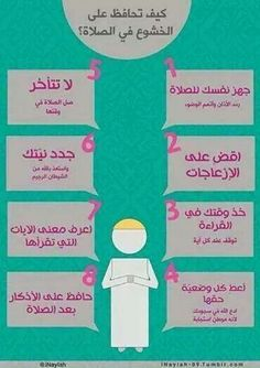 #islam #pray #muslim #muslims #arabic
