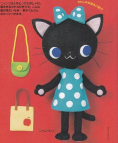 Limited Offer Sale !    Item Description: E PATTERN for 1 Retro Kawaii Style Felt Cat Doll Mascot with 6 Outfits sets ((1) Dottie Dress, (2)