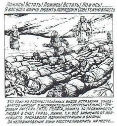 """Pictures from the book """"Drawings from the GULAG"""" by Danzig Baldaev, a retired Soviet prison guard. Depictions of the Soviet genocide. A prisoner who went on hunger strike is being forcefully fed through his nostril. According to laws of Soviet humanism, only those who had normal body temperature (36.6…37 C)"""