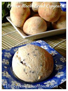 Korean Black Sesame Mochi Bread