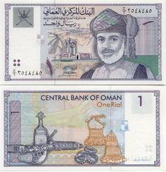 Oman 1 Rial 1995 Sultan Qaboos; Sports complex; Burj al-Sahwa; Modern highway; Khanjar - traditional dagger of Oman; Traditional silver bracelets and ornaments; Ships being built.