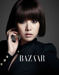 Jo Yoon Hee - Harper's Bazaar Magazine December Issue '13