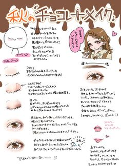 Anime Makeup, Kawaii Makeup, Cute Makeup, Makeup Art, Beauty Makeup, Hair Makeup, Makeup Looks Tutorial, Korean Make Up, Japanese Makeup