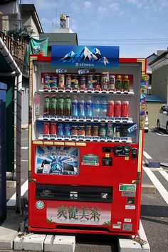 Vending Machine - Japan    http://www.vendingi.com/