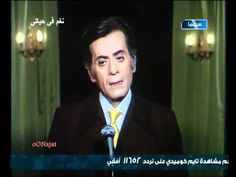 فـريد الاطـرش _  Fared El atrash .. علشان ماليش غيرك  [HQ]