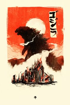Amazing stylistically. Nice colors and border treatment. Good contrast. Pro rating.   -Godzilla by Marie Bergeron