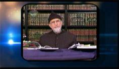 Bedari-e-Shaoor : بیداری شعور Inqilab kaisy aiy ga? انقلاب کیسے آئے گا؟