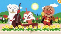 ドキンのララバイ♪ うたっておどってアンパンマン❤ 歌と踊りのメドレー♫ 歌 ダンス アニメ ゲーム Japanese Kids TV Anim...
