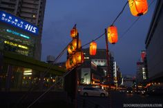 Shizuoka City in the early evening.
