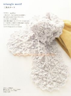 #ClippedOnIssuu from Ondori motif and edging designs