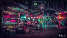 A look at photos of Hong Kong and Tokyo's neon-soaked streets by Zaki Abdelmounim. The Moroccan graphic designer and photographer combines his skills for these surreal, vibrant images of the well-loved cities. Hong Kong, Cyberpunk Rpg, Neon Photography, Neo Tokyo, Futuristic City, Urban City, Ghost In The Shell, Night City, Photo Series