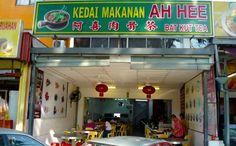 Ah Hee Bak Kut Teh @ Medan Imbi, just around the block, follow the one way street, from Win Heng Seng Kopitiam @ Jalan Barat off Jalan Imbi. Owner is Hakka from Indonesia. Cleanest BKT restoran in town. Not quite herbal Hokkien soup though.