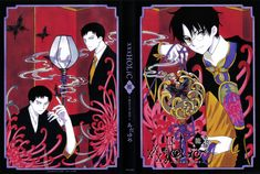 Xxxholic Anime, Xxxholic Watanuki, Illustrations, Art And Illustration, Belle Epoque, Sakura Card Captors, Magic Knight Rayearth, Thing 1, Manga Artist