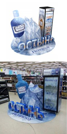 "Hennessy very special ""iceberg "" installation for shop on Behance"