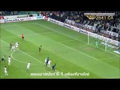 ไฮไลท์ คอนยาสปอร์ 0-1 เฟเนร์บาห์เช่ ซูเปอร์ลีก ตุรกี