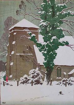 Church Tower, George S. Ingles, British, (1874-1940(?), Woodcut printed in colors, undated (probably 1920s)