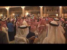 Traditional Saudi Dance - YouTube