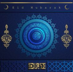 Golden Goat, Eid Mubarik, Eid Al Adha Greetings, Sheep Illustration, Celebration Background, Festival Background, Happy Eid, Watercolor Background, Brochure Design