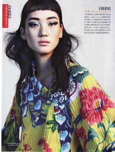 ASIAN MODELS BLOG: EDITORIAL: Lina Zhang in Vogue China, May 2013