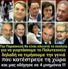 Greek, Politics, Humor, History, Historia, Greek Language, Humour, Moon Moon, Jokes
