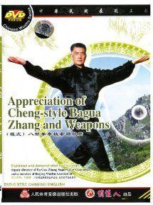 (AIR BENDING: Ba Gua Zhang) Amazon.com: Appreciation of Cheng-style Bagua Zhang and Weapons: GZ Beauty: Amazon Instant Video