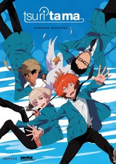 tsuritama DVD Complete Collection (Hyb) #RightStuf2013